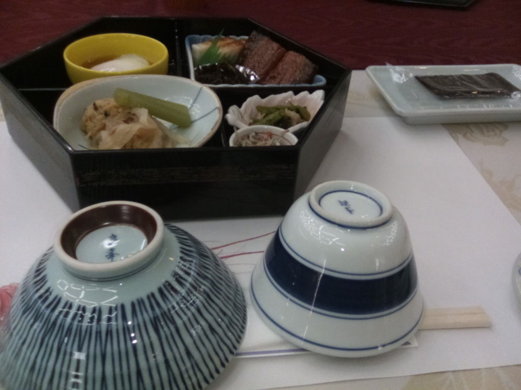 A typical breakfast on the Kumamo Kodo